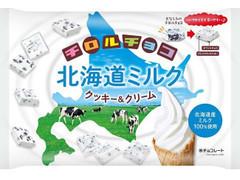 チロルチョコ 北海道ミルク クッキー&クリーム